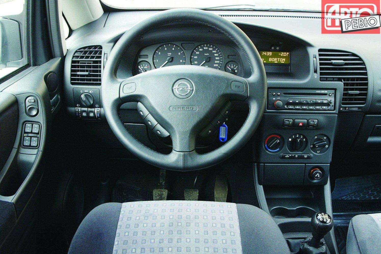 Видео обзор opel zafira с пробегом 2008 года характеристики автомобиля: год выпуска - 2008 пробег - 82 400 км объем