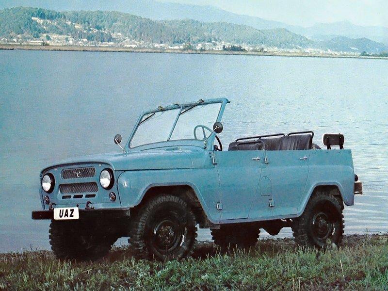 uaz УАЗ 469