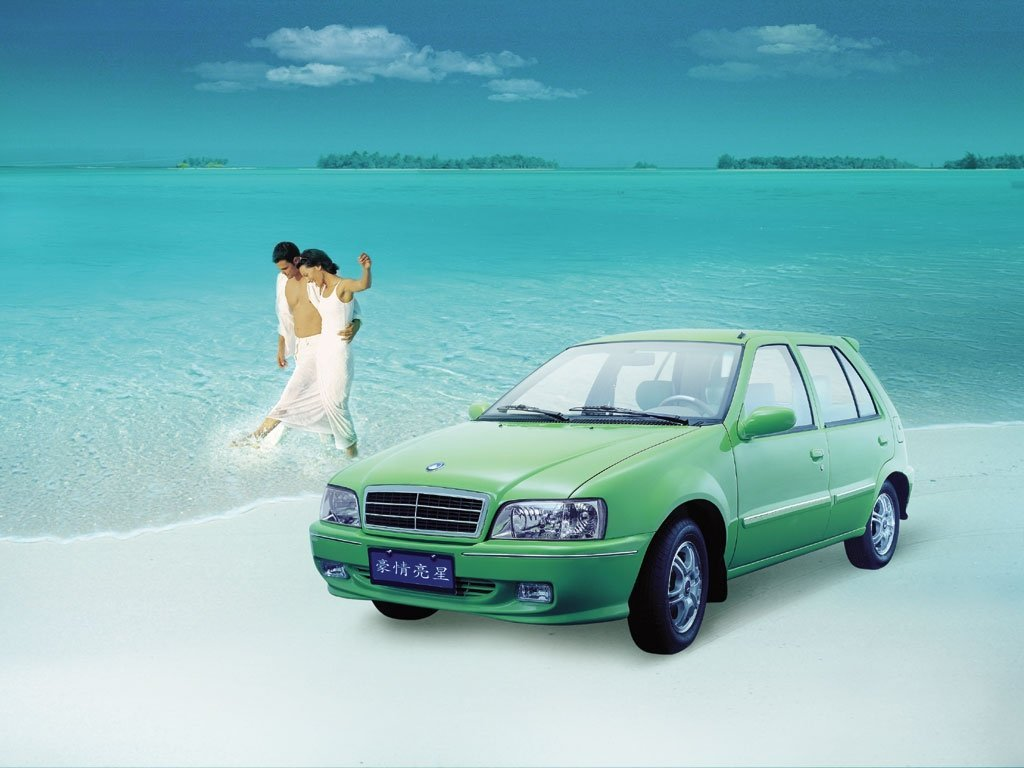 geely Geely Haoqing
