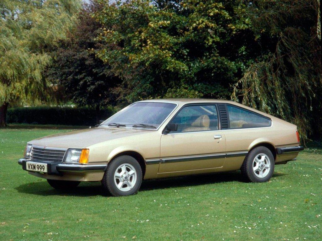 vauxhall Vauxhall Royale